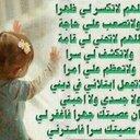 Saeed (@0553696165) Twitter