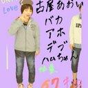 安永くるみ (@0315_kuru) Twitter