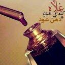 al6ayf (@000_kaled) Twitter