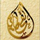 «محمد القحطاني» (@0569013033) Twitter