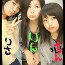 Lisa (@0923_RiSa_) Twitter