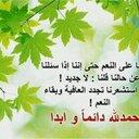 محمد العبدالمحسن (@032229d4f2a84ee) Twitter