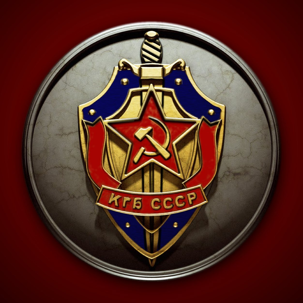 Soviet Russia KGB