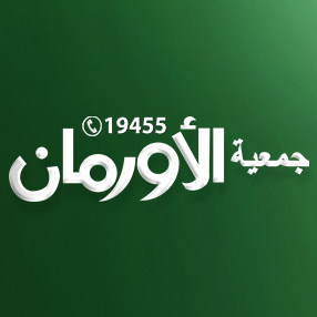 @al_orman