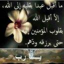الله يخلي لي عيالي (@1382Sara) Twitter
