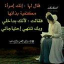 الحربيه (@11Jojoalharby) Twitter
