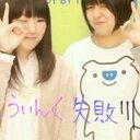 あゆ (@0506baekhyun12) Twitter