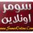 SumerOnline's avatar'