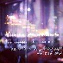 AlReem (@11reem93) Twitter