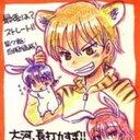 Ryosei (@08060136972) Twitter
