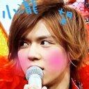 小瀧 りん (@0327stick) Twitter