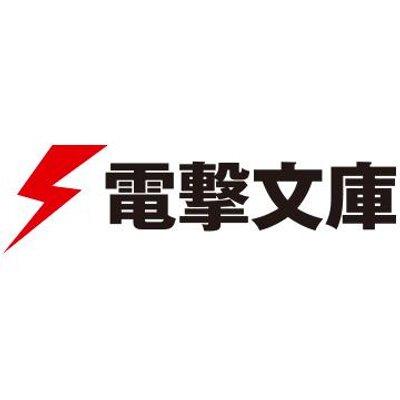 『劇場版 ソードアート・オンライン -オーディナル・スケール-』の世界観をもとにしたデジタルスタンプラリーが開催! 東京都内のスポットを巡ってスタンプを集めるとオリジナルグッズがもらえます! スタンプラリーは2018年1月28日よ… https://t.co/UCO83Z1xqo