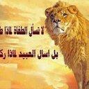 بلقاسم الحداد (@0924295193) Twitter