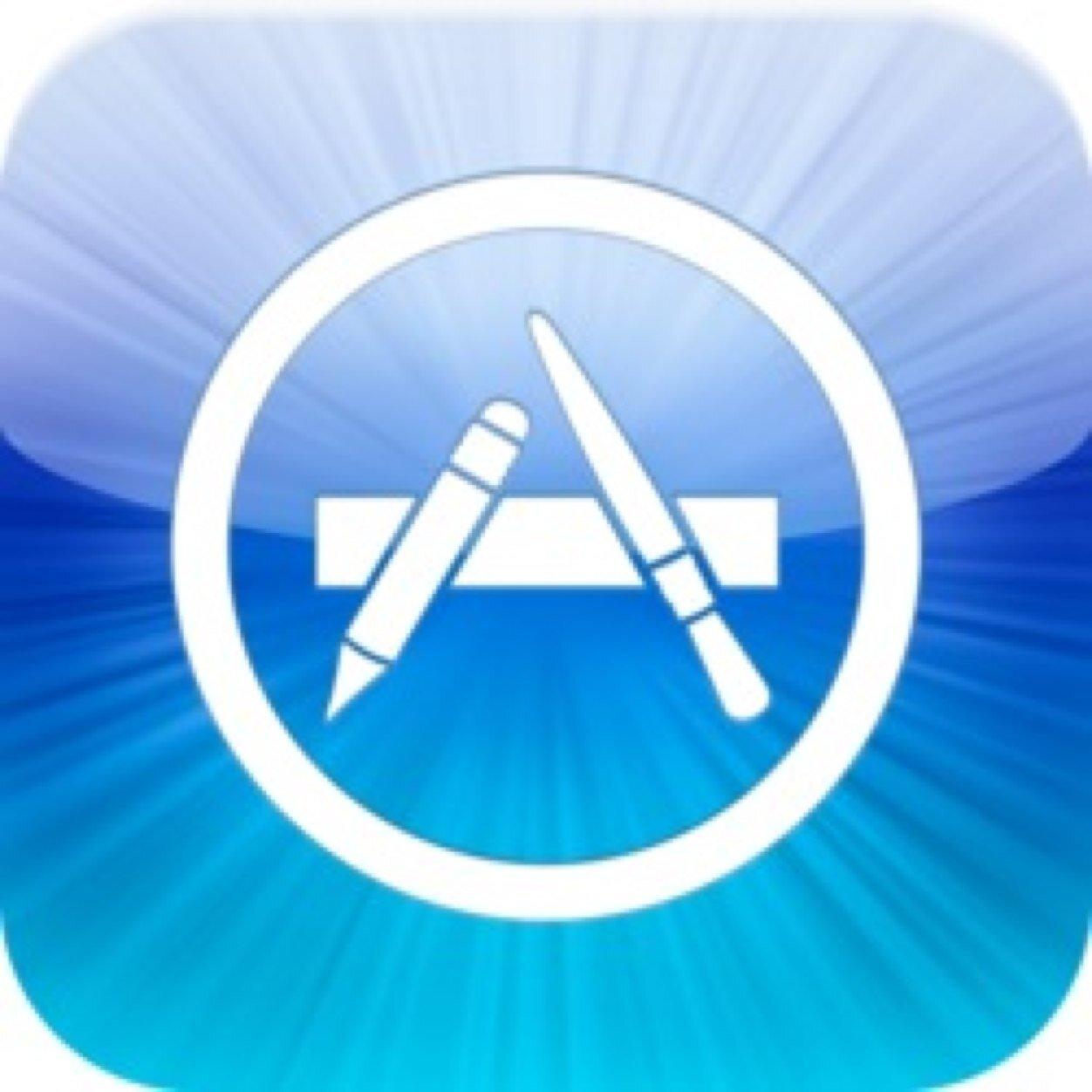 Download iTunes 64 bit