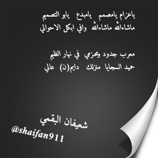 شعر باسم عزام