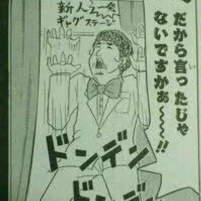 """よっちゃん on Twitter: """"【当て..."""