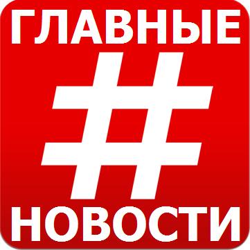 @russia_trend