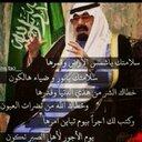 اعنزيه والفخر ليه (@236774d85b1d404) Twitter