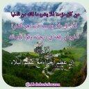 shuoomah (@0561941918) Twitter