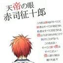 shoku@優彩48 (@01181126) Twitter