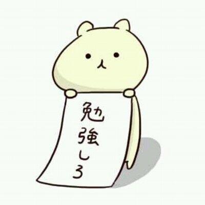 うりゅ@野菜不足生活 (@dakaraiy...