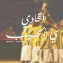 FAHD'iTFC (@0563817114) Twitter