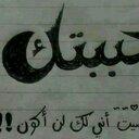ורוד אגבאריה  (@5857e6f966454cd) Twitter