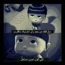 . .  (@0567837831) Twitter