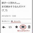 病み&グチ垢 (@0107_1019) Twitter