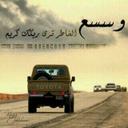 فهد الخثعمي (@0505405) Twitter