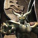 DRAGON KING MASTER