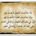 صلو على رسول الله (@0535483491) Twitter