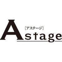Astage-アステージ-