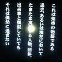 やん (@1976_yasu) Twitter