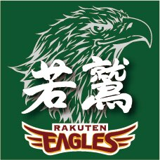 Eagles_Farm