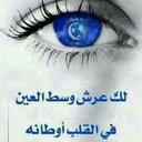 mohammed (@1962Mohamad) Twitter