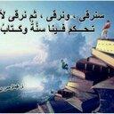 Hejaz dove  (@11Dove) Twitter