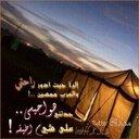 Aseel (@58_aseel90) Twitter