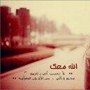 فــــــــــــــــيصل (@009634756378) Twitter