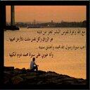 ♥♡وماتوفيقي إلابالله (@0503691221) Twitter