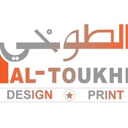 @AlToukhiSA