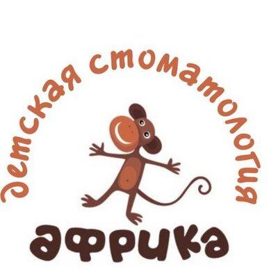 Красноярская краевая клиническая детская больница перинатальный центр.