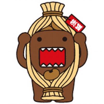 NHK-FM(茨城県域)29日(金)午後6時「いばスポFM」30日開幕! Bリーグ から岡村憲司選手兼監督、大友隆太郎選手をゲストに迎えてロボッツを徹底応援!質問を募集中♪ でつぶやいてください^^ https://t.co/NsMqH71wpg