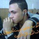 Sarah Ahmed (@01007339015) Twitter