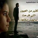 talal (@0541933talal) Twitter