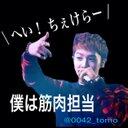 ▷ 토모코(ともこ) ◁ (@0042_tomo) Twitter