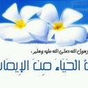 محمد قدوتنا (@0550797472) Twitter
