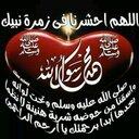 اسماعيل (@01226197813) Twitter