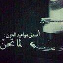 مريم الفيصل (@0535mMemo) Twitter