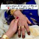 حنان الكتبي  (@02563812) Twitter